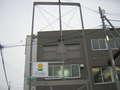 出張所エコ・ひまわりです。EMボカシの製造拠点です